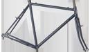 http://surlybikes.com//uploads/bikes/cross-check-ss_fm_930x390.jpg