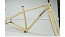 http://surlybikes.com/uploads/bikes/surly-ECR-29-2018-BK9173-fm-930x390.jpg